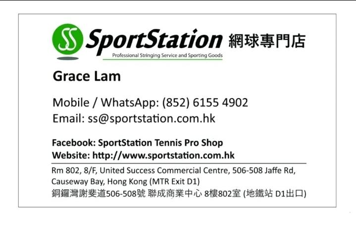 Sportstation card